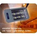 สปอร์ตไลท์ TL Series - High Power LED